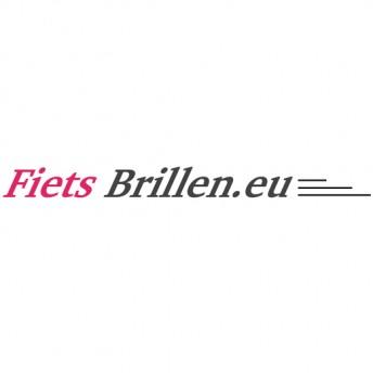 Fietsbrillen.eu